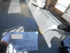 H27.5月東松山市Y様ベランダプライマー.jpg