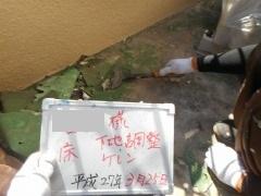 H27.5月東松山市Y様ベランダ下地ケレン.jpg