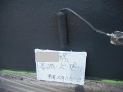 H27.5月東松山市Y様基礎上塗り.jpg