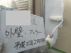 H27.5月東松山市Y様外壁下塗2.jpg