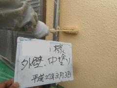H27.5月東松山市Y様外壁中塗.jpg