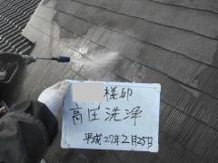 H27.5月東松山市Y様洗浄.jpg