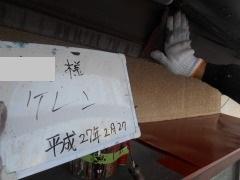 H27.5月東松山市Y様破風ケレン.jpg