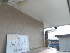 H27.5月東松山市Y様軒天上塗.jpg