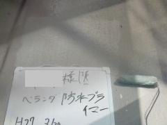 H27.6月入間市Y様ベランダプライマー.jpg