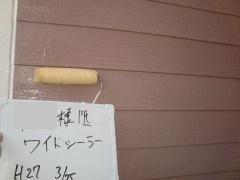 H27.6月入間市Y様外壁下塗り1.jpg