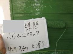 H27.6月入間市Y様外壁1F上塗り.jpg