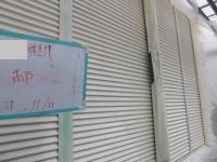 H28.1月日高市I様邸付帯雨戸.jpg