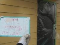 H28.1月日高市I様邸外壁上塗り.jpg
