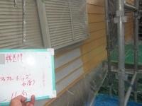 H28.1月日高市I様邸外壁中塗り.jpg