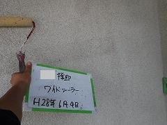 H28.10月ときがわ町Y様邸外壁塗装1F下塗り①
