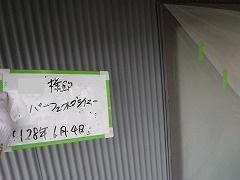 H28.10月ときがわ町Y様邸外壁塗装2F下塗り