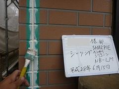 H28.10月所沢市S様邸シーリングならし.jpg