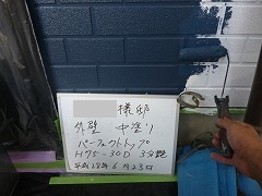 H28.10月所沢市S様邸外壁塗装中塗り.jpg