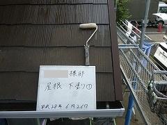 H28.10月所沢市S様邸玄関屋根塗装下塗り①.jpg