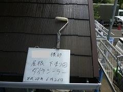 H28.10月所沢市S様邸玄関屋根塗装下塗り②.jpg