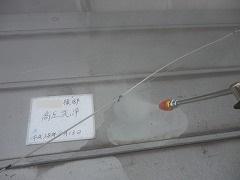 H28.10月所沢市S様邸高圧洗浄屋根.jpg