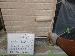 H28.11月さいたま市N様邸外壁塗装上塗り1F.jpg