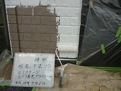 H28.11月さいたま市N様邸外壁塗装下塗り①1F.jpg
