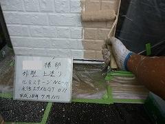 H28.11月さいたま市N様邸外壁塗装中塗り1F.jpg