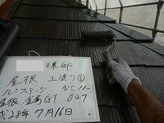 H28.11月さいたま市N様邸屋根塗装中塗り.jpg