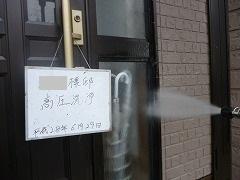 H28.11月さいたま市N様邸高圧洗浄外壁.jpg