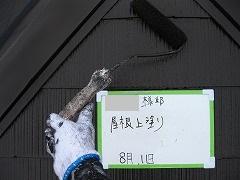H28.11月所沢市K様邸屋根塗装上塗り.jpg