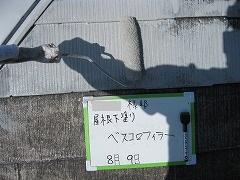 H28.11月所沢市K様邸屋根塗装下塗り③.jpg
