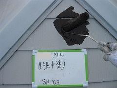 H28.11月所沢市K様邸屋根塗装中塗り.jpg