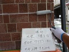 H28.12月入間市O様邸外壁塗装下塗り①.jpg