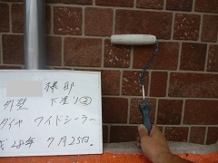 H28.12月入間市O様邸外壁塗装下塗り②.jpg