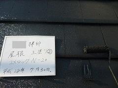 H28.12月入間市O様邸屋根塗装上塗り.jpg