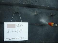 H28.12月入間市O様邸高圧洗浄外壁.jpg