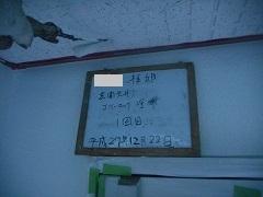 H28.4月鶴ヶ島市A様邸玄関天井①.jpg