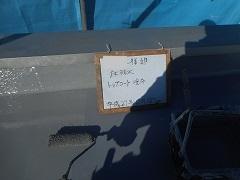 H28.4月鶴ヶ島市A様邸防水トップコート.jpg