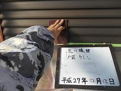 H28.5月狭山市荒川様邸付帯戸袋ケレン.jpg