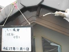 H28.5月狭山市荒川様邸付帯破風中塗り.jpg