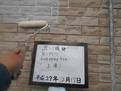 H28.5月狭山市荒川様邸外壁クリヤー上塗り②.jpg