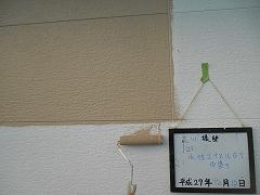 H28.5月狭山市荒川様邸2F中塗り.jpg