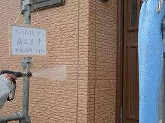 H28.7月川越市松浦様邸高圧洗浄外壁