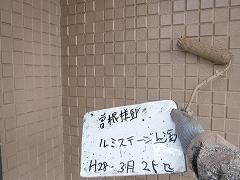 H28.8月飯能市曽根様邸外壁塗装上塗り