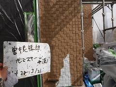 H28.8月飯能市曽根様邸外壁塗装中塗り
