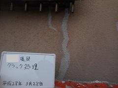 H28.9月川越市A様邸外壁塗装クラック処理