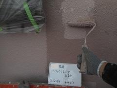 H28.9月川越市A様邸外壁塗装上塗り