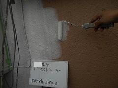 H28.9月川越市A様邸外壁塗装下塗り②