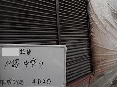 H28.9月川越市A様邸外壁塗装付帯戸袋中塗り.jpg