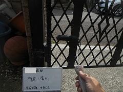 H28.9月川越市A様邸外壁塗装付帯門扉上塗り
