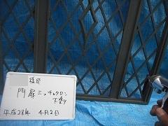 H28.9月川越市A様邸外壁塗装付帯門扉下塗り