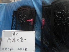 H28.9月川越市A様邸外壁塗装付帯門扉中塗り.jpg