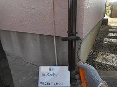 H28.9月川越市A様邸外壁塗装付帯雨樋中塗り